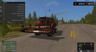 Мод комбайн FS17 DON 1500 Farming Simulator 2017