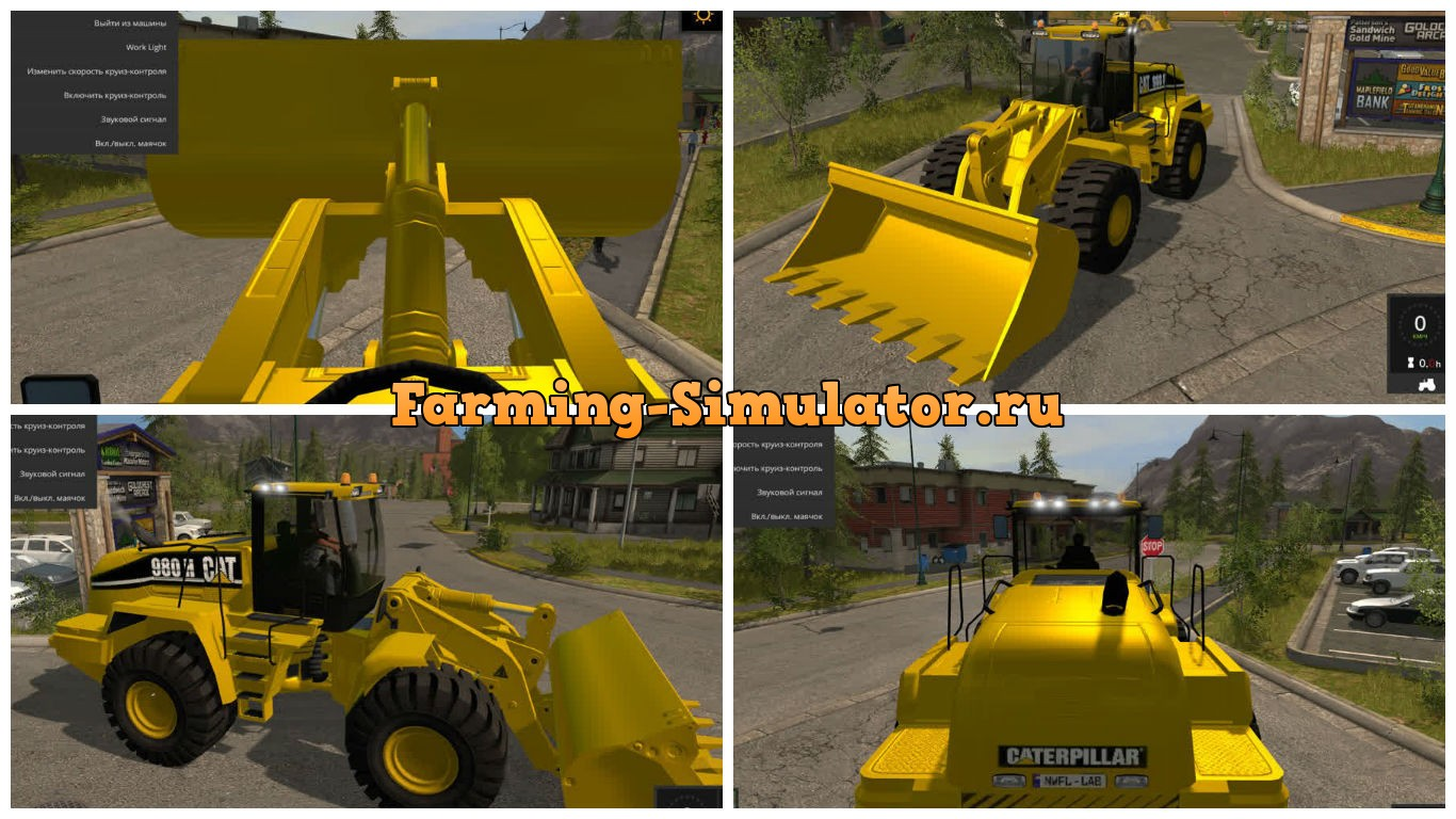 Мод погрузчик CAT 980H WHEEL LOADER Farming Simulator 17