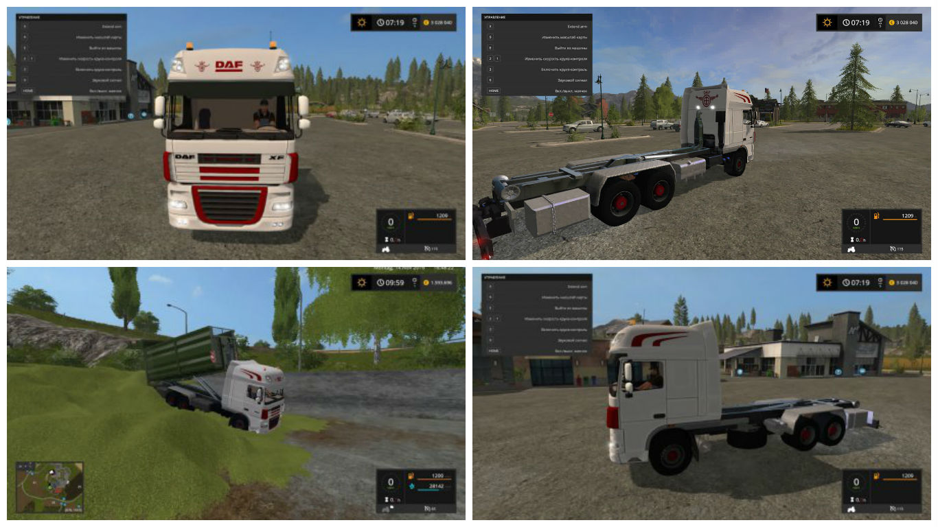 Мод DAF XF IT RUNNER Farming Simulator 17