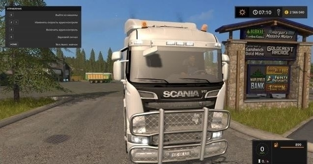 Мод тягач Scania R730 Streamliner v 1.6.1 Farming Simulator 17