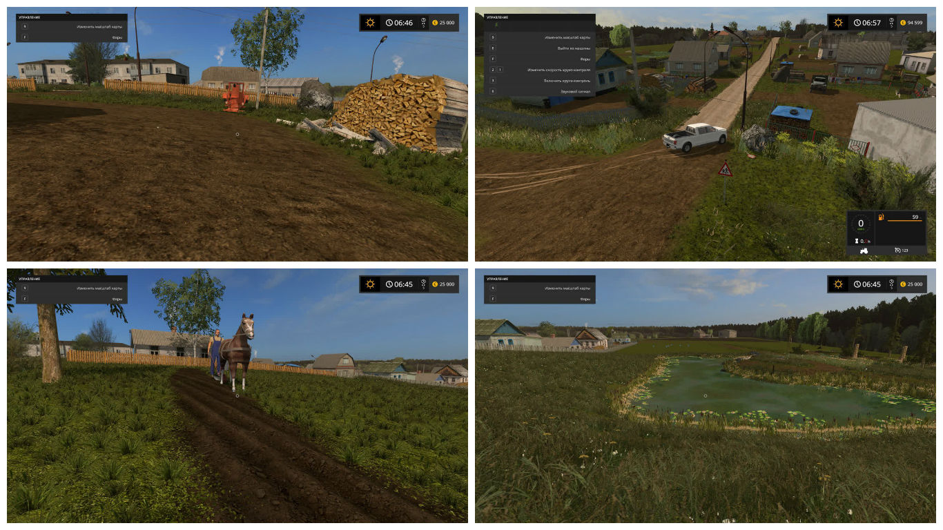 Мод карта Gilus kaimas / Deep Village V 1.0 Farming Simulator 2017