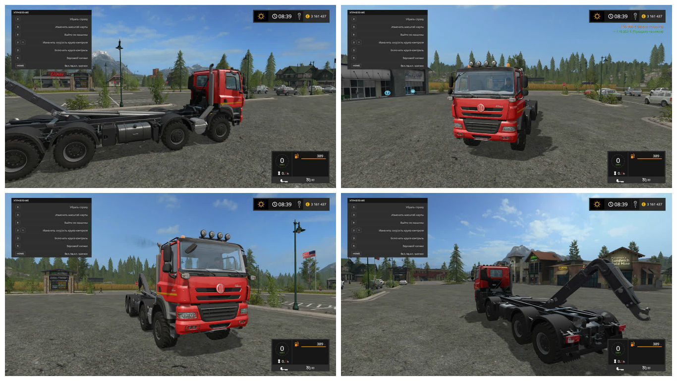 Мод Татра 8x8 Farming Simulator 17