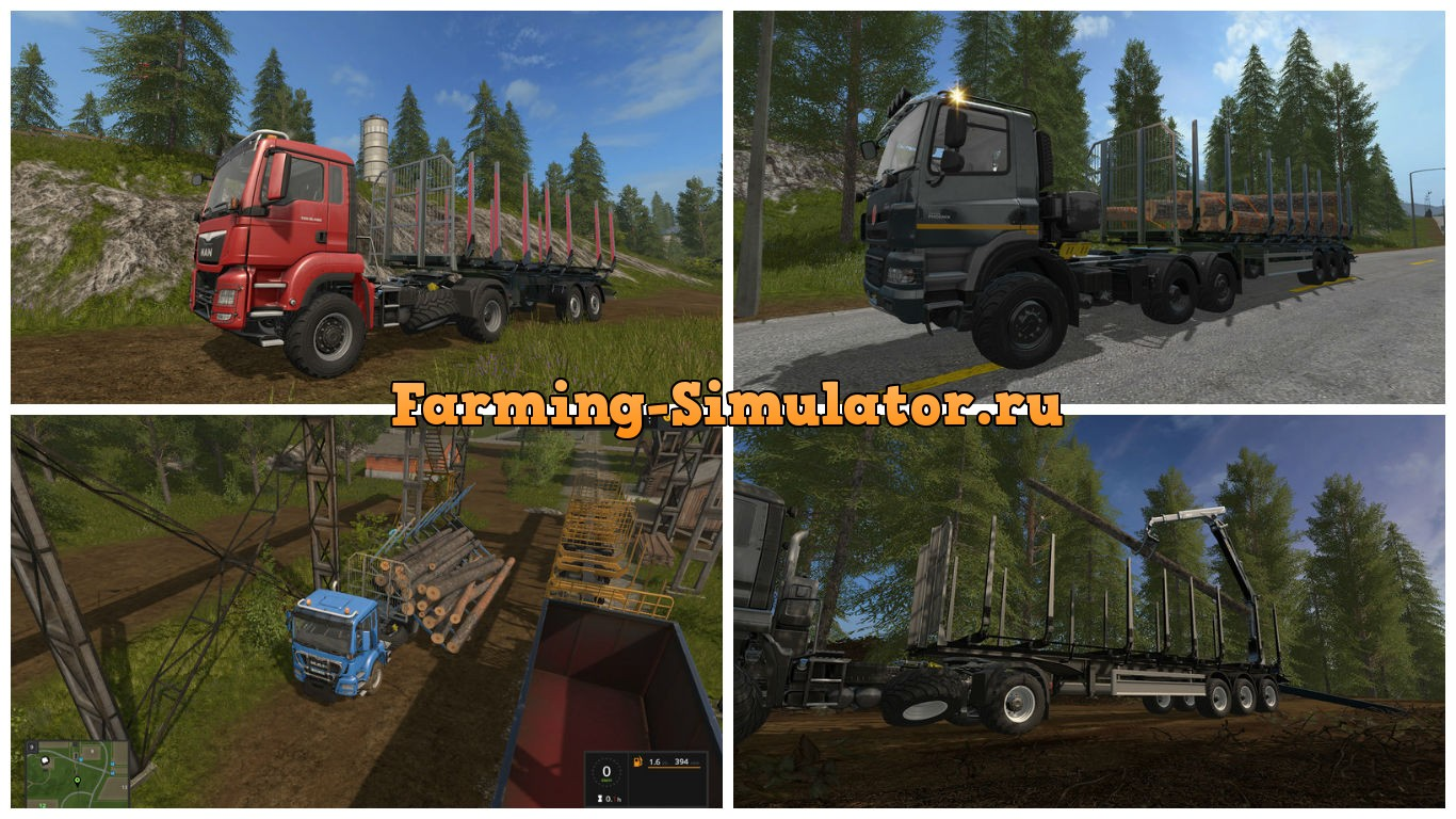 Мод прицеп FLIEGL Timberkipper Wood-Trailer v 1.3 Farming Simulator 2017