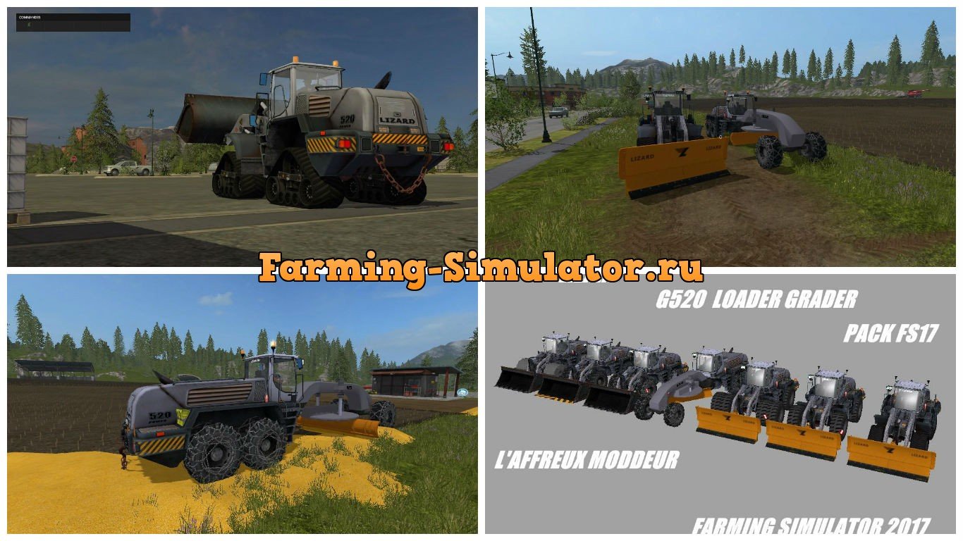 Мод Lizard G520 Loader Grader Pack v 1.0 Farming Simulator 17
