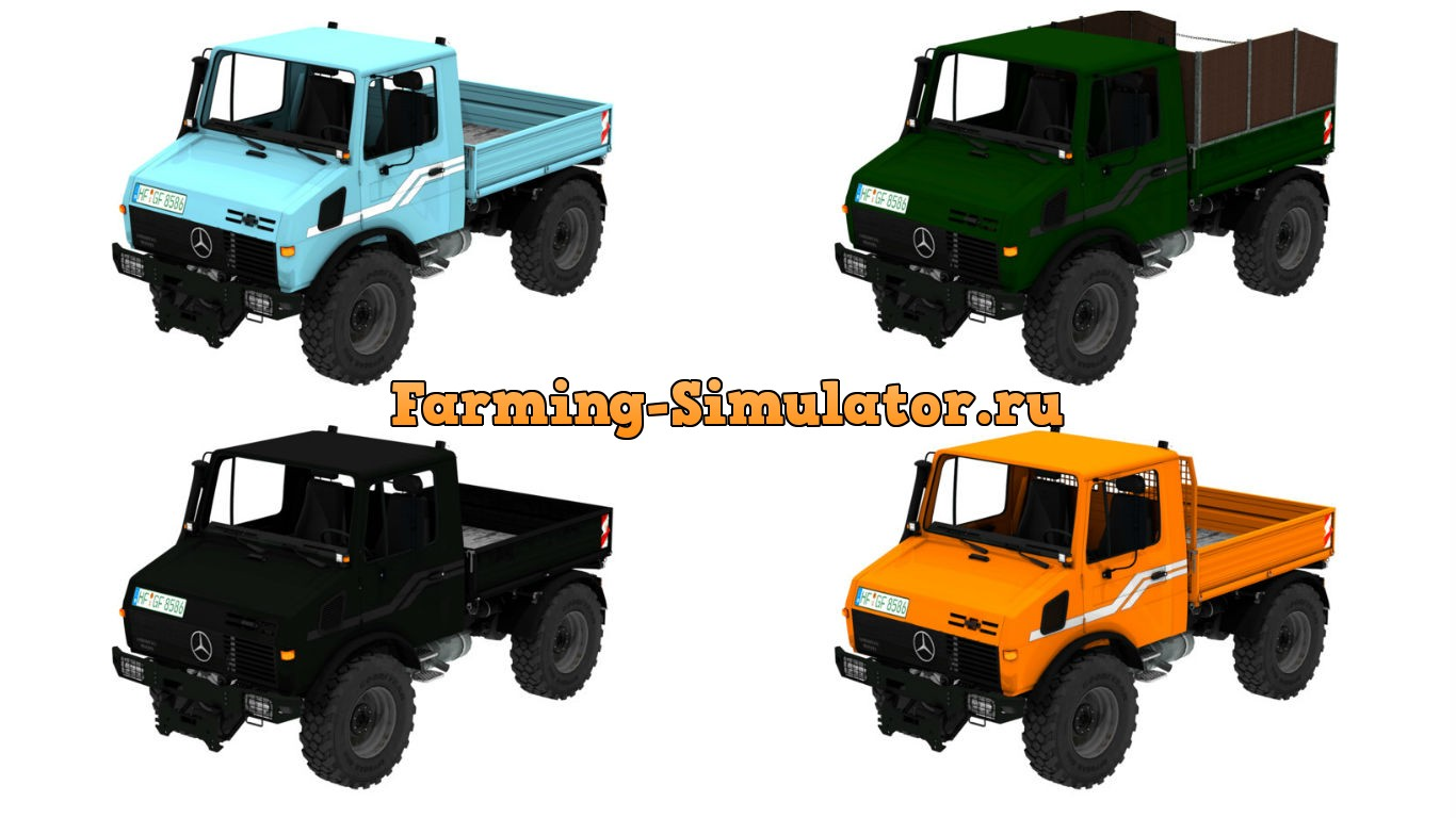 Мод Mercedes Unimog 1600 4 Variants V 1.0 Farming Simulator 2017