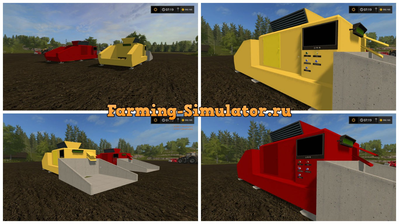 Мод Product Maschines v 1.0 Farming Simulator 2017