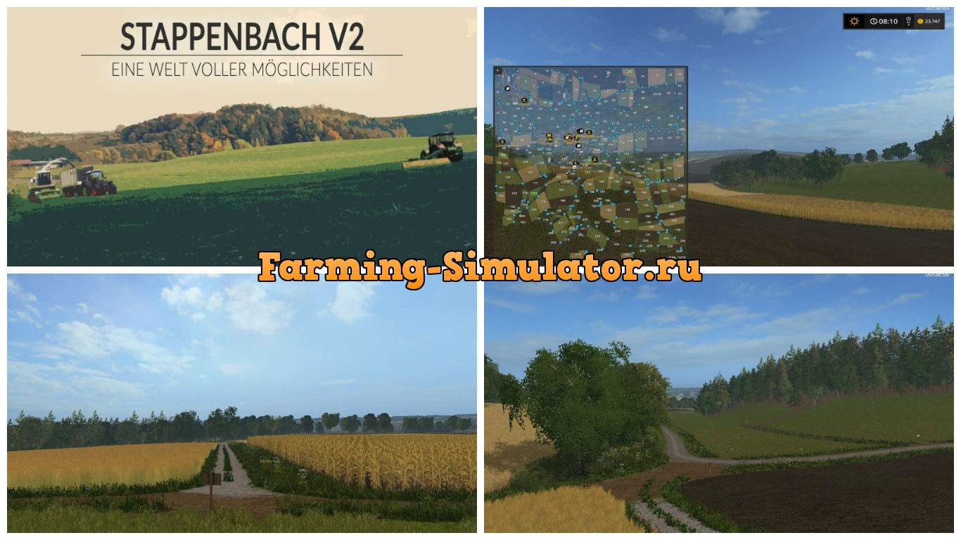 Мод карта STAPPENBACH V2.0 BETA Farming Simulator 2017