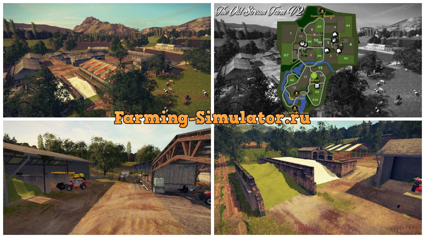 Мод карта Old Stream Farm V2 Farming Simulator 2017