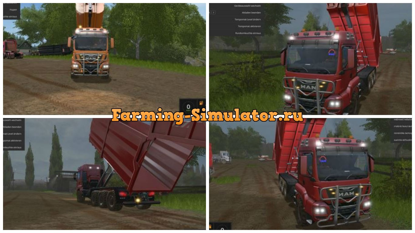 Мод MAN TGS HKL Final Farming Simulator 17