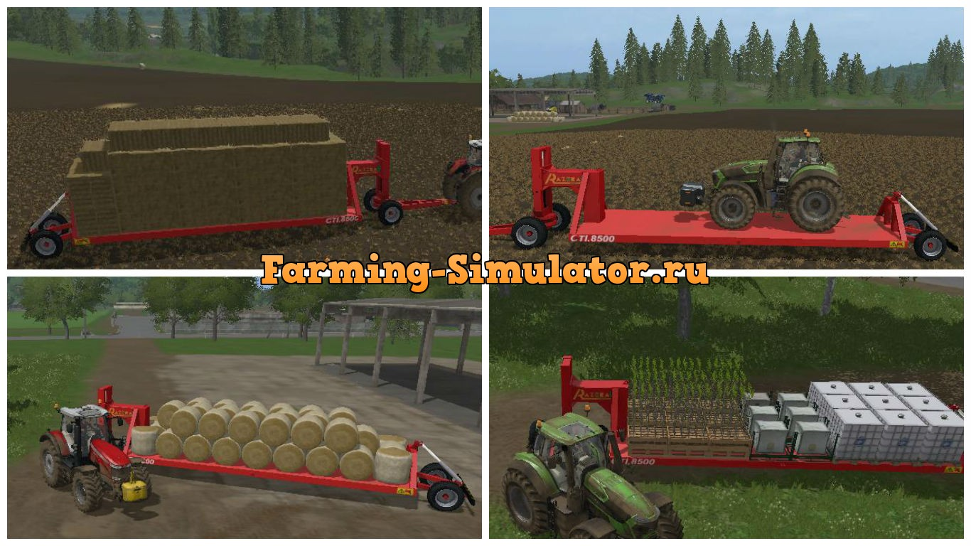 Мод прицеп Board CTI 8500 AutoLoad v 1.0 Farming Simulator 2017