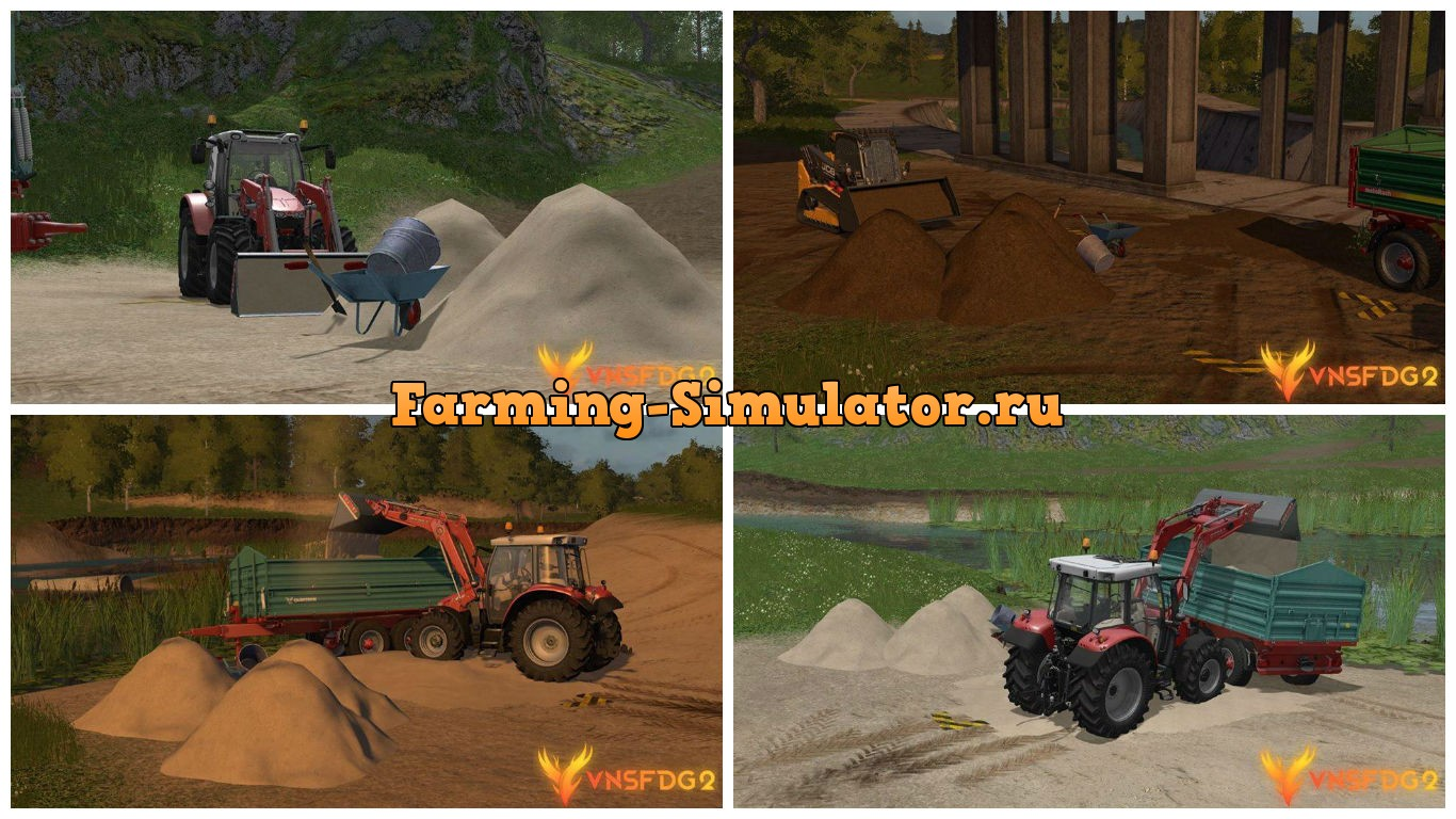 Мод Earth and sand v 1.1 beta Farming Simulator 2017