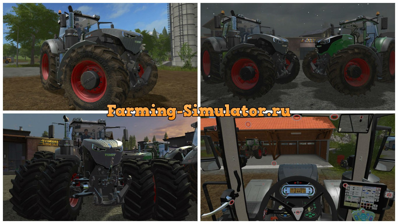 Мод трактор FENDT 1000 VARIO BY STEP33 V1.4 FS17