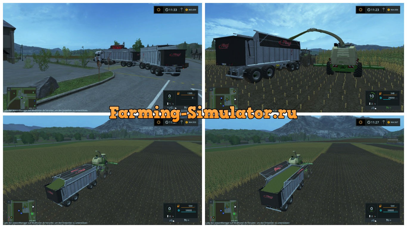Мод прицеп Fliegl 4-axle tipper v1.0 Farming Simulator 2017