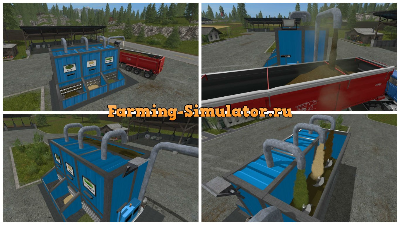 Мод миксер Mixing Station - GTXM (MS-2001) v 1.4 Placeable Farming Simulator 2017