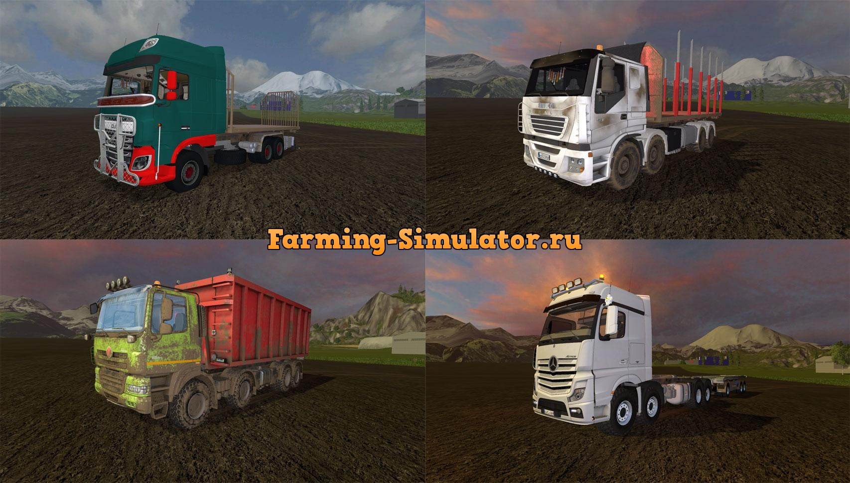 Мод ПАК PACK V3 – IT RUNNER PACK V3.0 FS17
