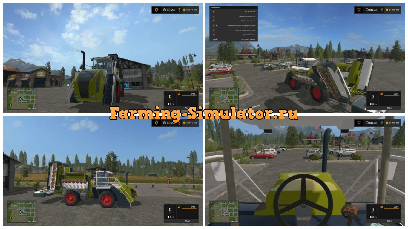 Мод Claas Cougar 1400 Farming Simulator 17