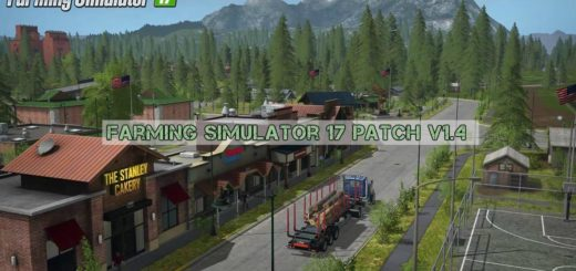 Патч для Farming Simulator 17 v 1.4 скачать