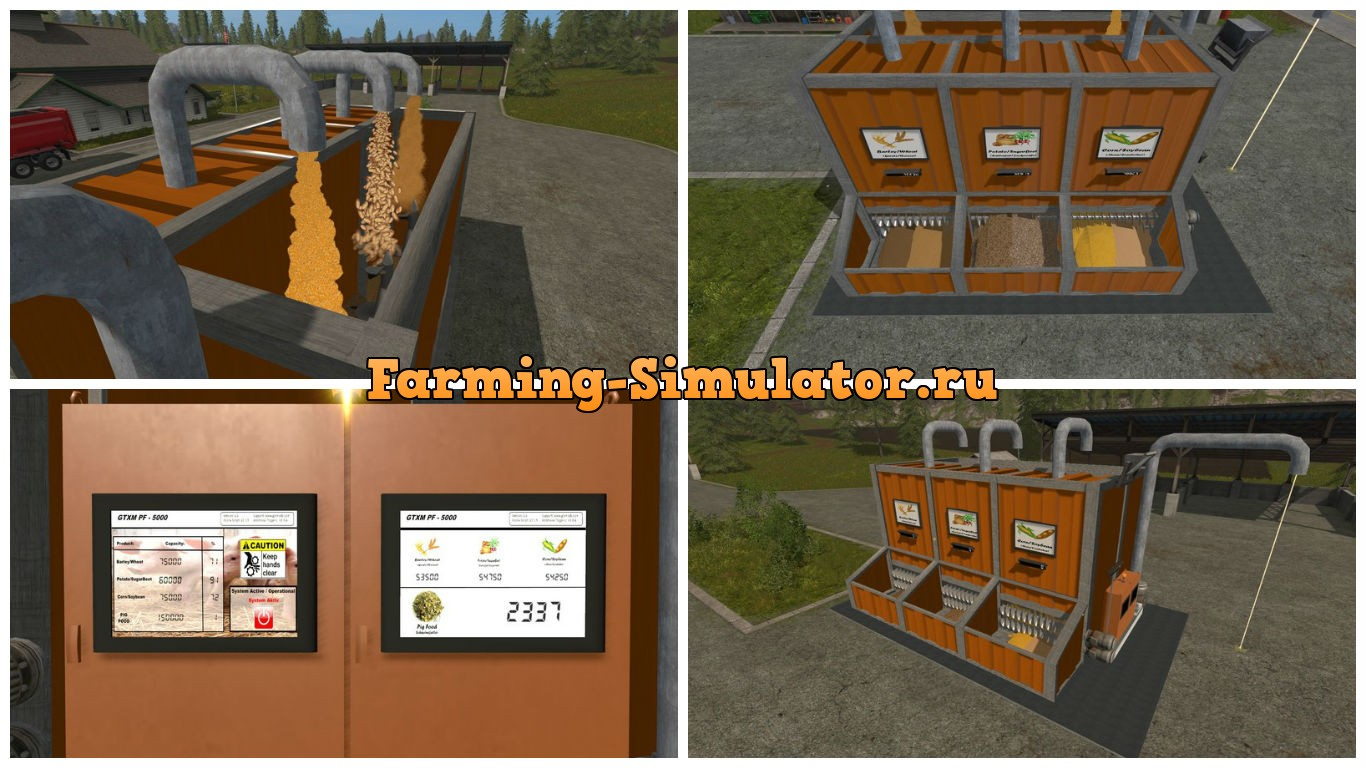 Мод Placeable Pig Food Mixer (PF-5000) v 1.5.1 FS17