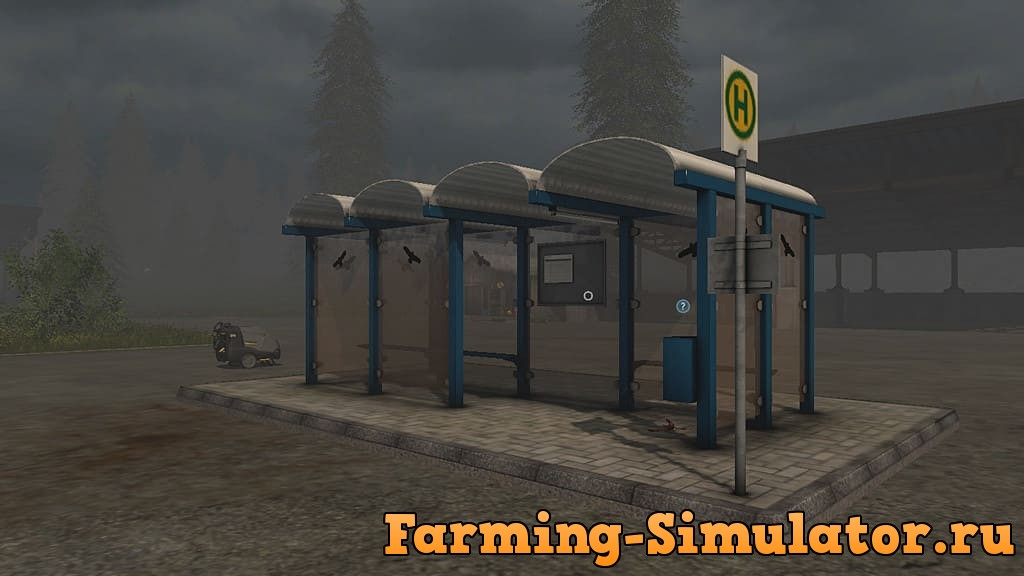 Мод Bus Station v1.0.1 Farming Simulator 17