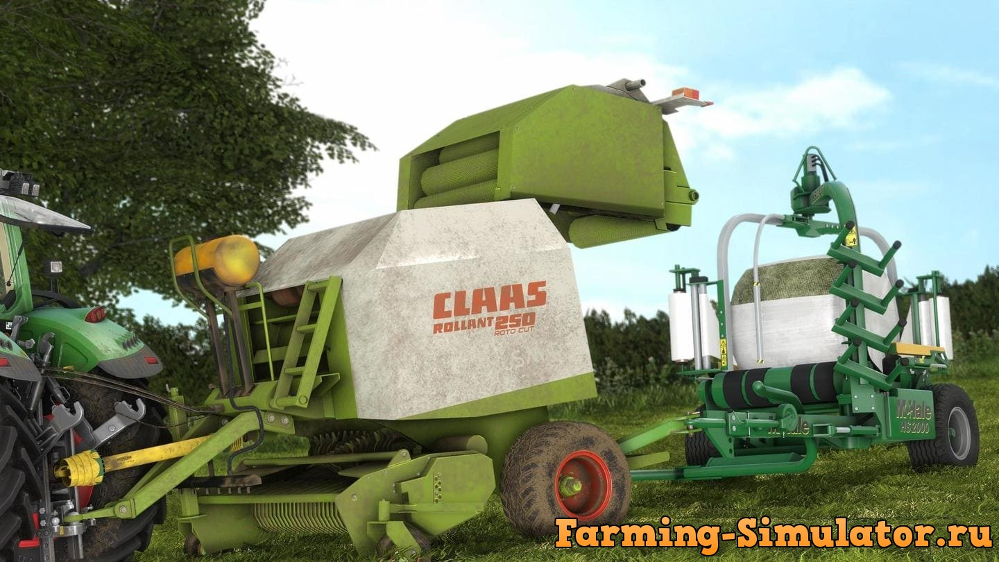 Мод тюкопресс CLAAS ROLLANT 250 WITH BALE WRAPPER ARM V1.0 FS17