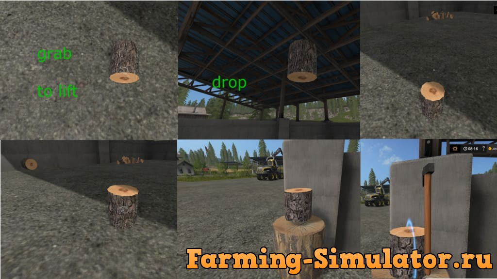 Мод пеньки CHOPPING BLOCK V1.0.0.0 Farming Simulator 2017