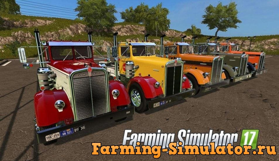 Мод грузовик KENWORTH 521 V1.1.0 Farming Simulator 17