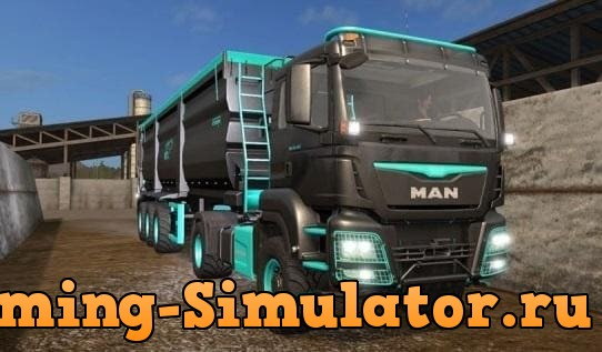 Мод тягач MAN TGS Limited Edition 18.480 v1.0.0 FS17