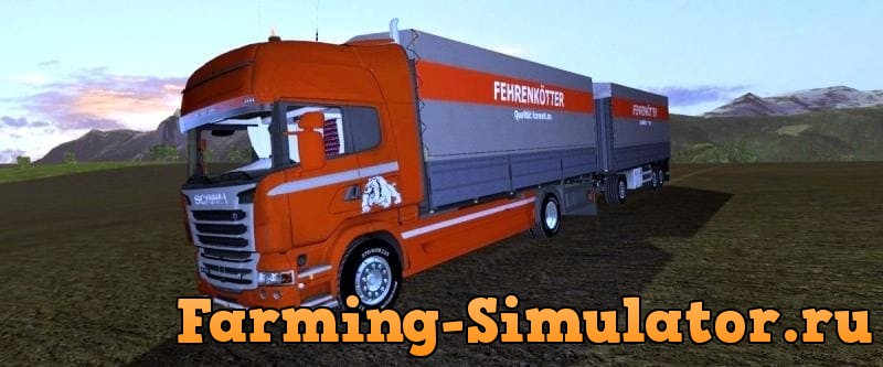 Мод грузовик Scania R730 and trailer v1.1.0.0 FS17