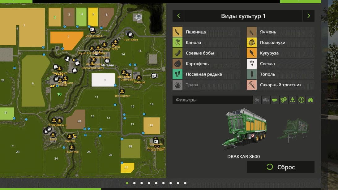 Мод карта Sherwood Park Farm v 3.1 Farming Simulator 17
