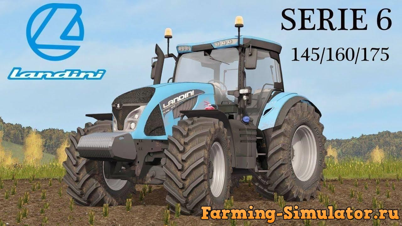 Мод ПАК тракторов LANDINI 6 SERIES V1.1 FINAL Farming Simulator 17