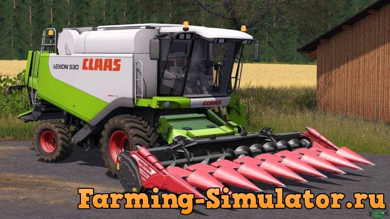 Мод ПАК CLAAS LEXION 530 PACK V1.0.0.0 FINAL FS17