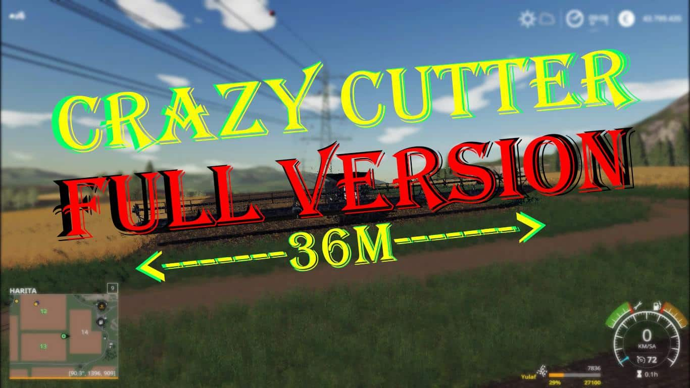 Мод Crazy Cutter PowerFlow FullVersion v2.0 Farming Simulator 19