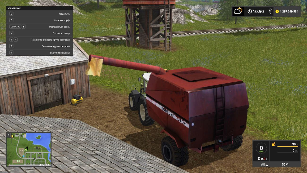 Мод КЗР 10 V2.0 Farming Simulator 2017